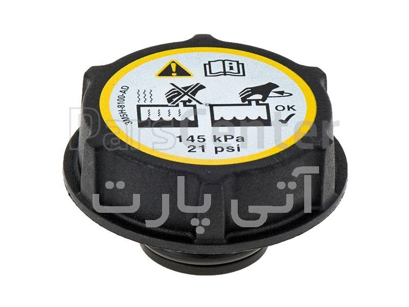 درب رادیاتور مزدا (درب مخزن انبساط آب) 3 اصلی