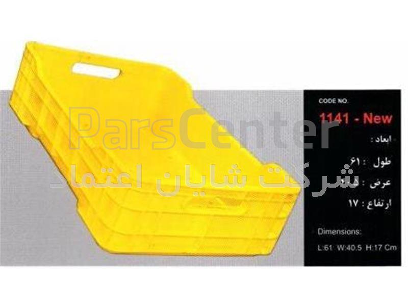 سبد پلاستیکی کد 1141 ابعاد:17*40*60