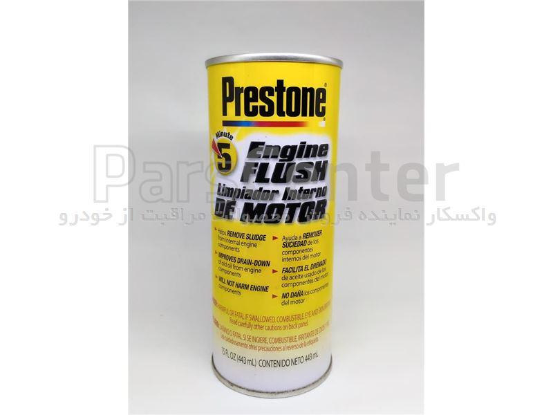 مایع موتور شوی Prestone Engine Flush