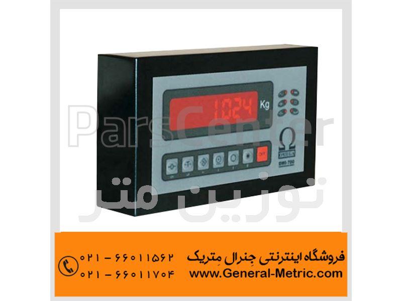 نمایشگر توزین سیلو و بارگیری DWI-700