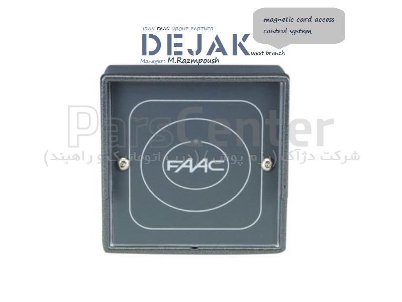 سیستم کارت خوان کنترل تردد اتومبیل و افراد مدل Resist/Resist SA FAAC