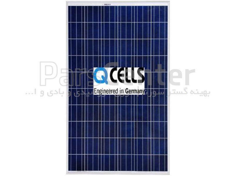 پنل خورشیدی 265 وات Q-cell پلی کریستال تحت لیسانس آلمان
