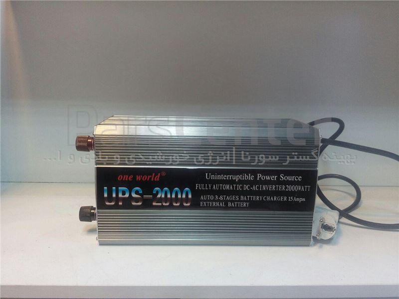 اینورتر یو پی اس 2000 وات شبه سینوسی 12 به 220 ولت  مخصوص قابل حمل