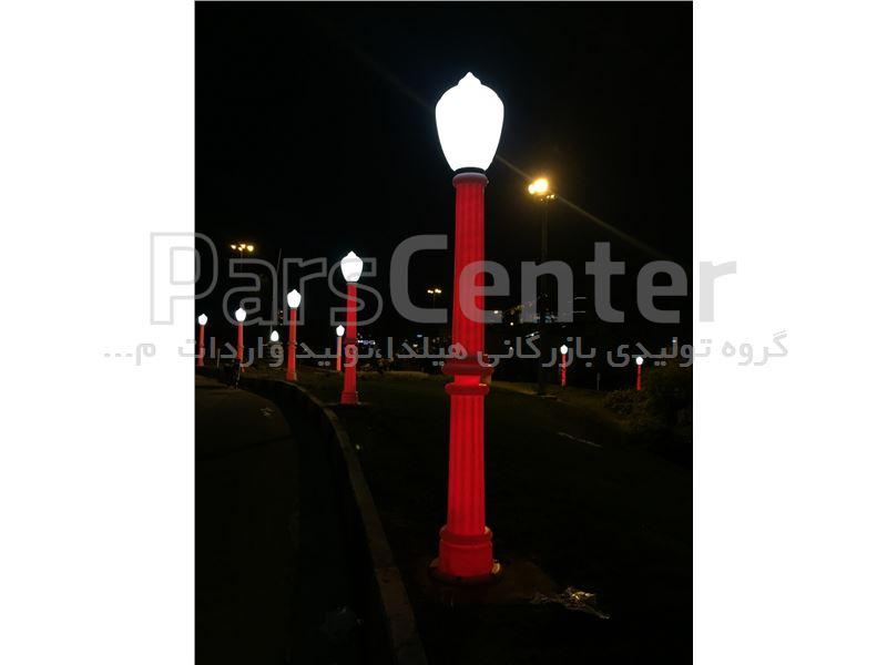 پایه چراغ  شهری مدل پلاستیکی هیلدا