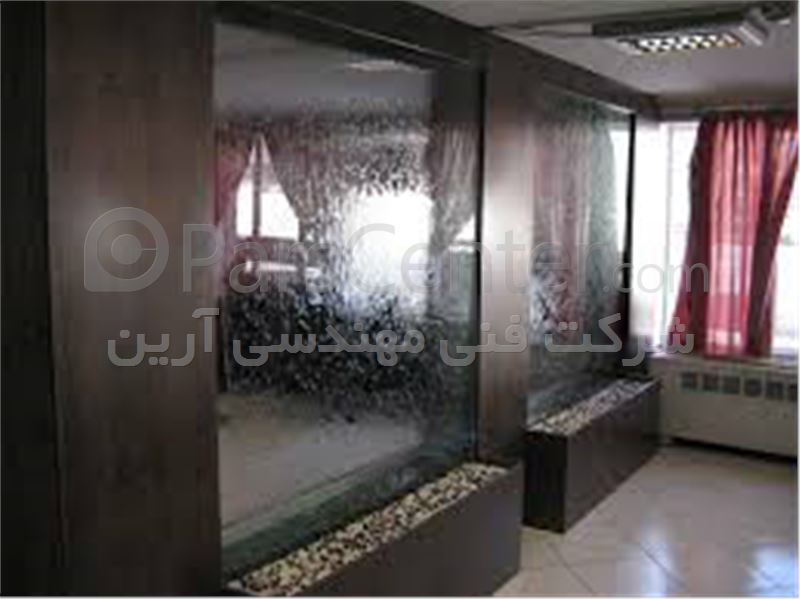 آبنما شیشه ای ، آبنما خانگی ، آبنمای قابل حمل