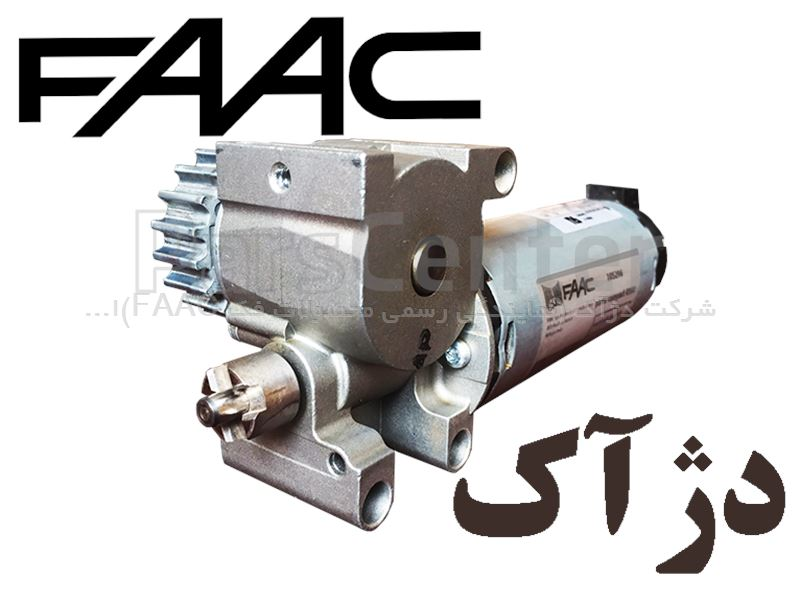 FAAC A100 GLASS DOOR ITALY