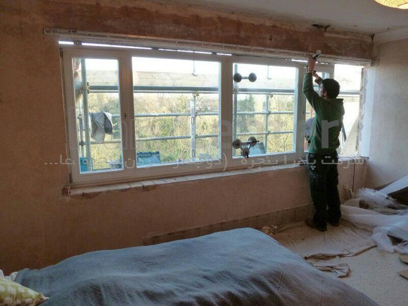 تعویض پنجره قدیمی بدون تخریب TPG07