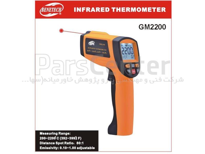 ترمومتر لیزری GM2200( دما سنج غیر تماسی)