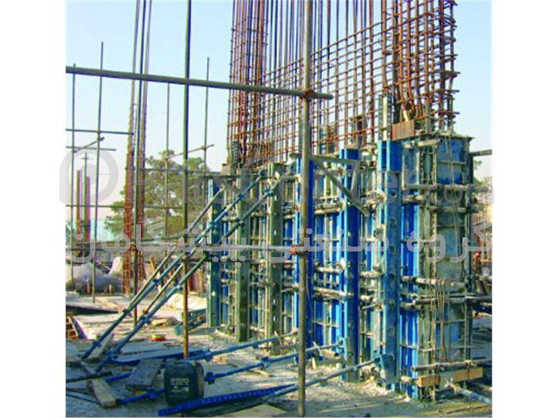 قالب فلزی | قالب فلزی بتن نیاز - قالب فلزی... قالبهای فلزی بتن - جکهای سقفی - محصولات قالب فلزی بتن در پارس سنتر.