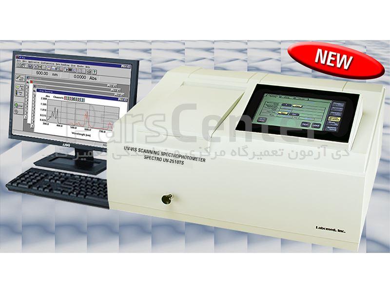 دستگاه اسپکتروفتومتر هوشمند با صفحه لمسی مدل UV-2510TS لابومد آمریکا ( آزمایشگاه تشخیصی )