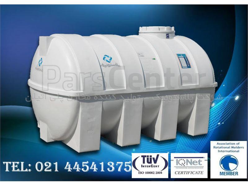 مخزن آب 4000 لیتری پلاستیکی