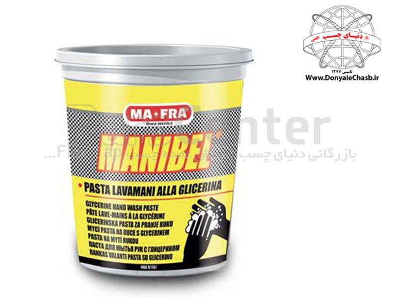 دست پاک کن جامد مفرا MAFRA MANIBEL ایتالیا