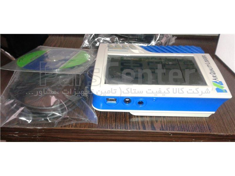 دیتالاگر دما و رطوبت آزمایشگاه MIC