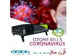 دستگاه ازن ساز ضدعفونی هوا و سطوح   ozone generator