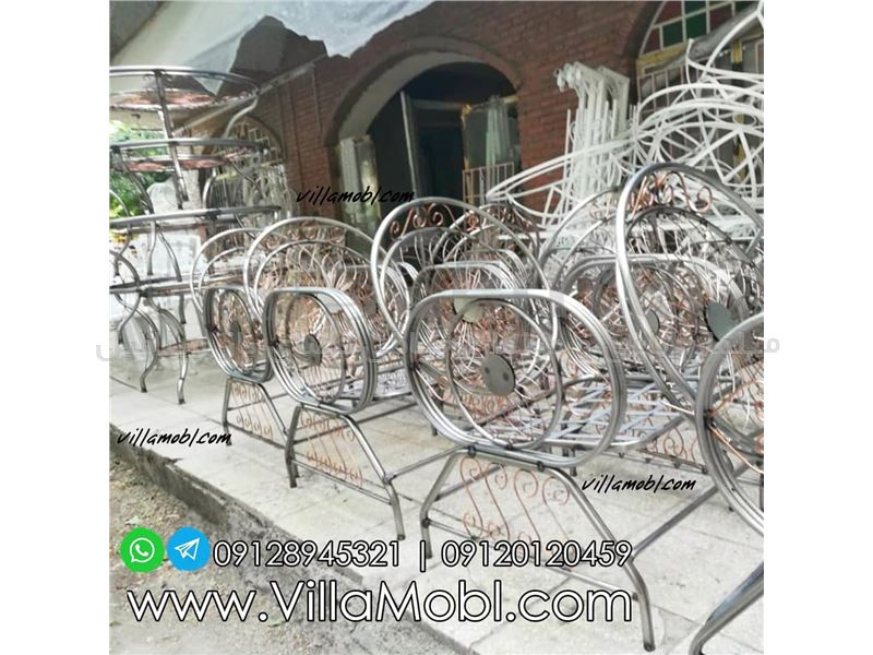 مبلمان باغی خورشیدی