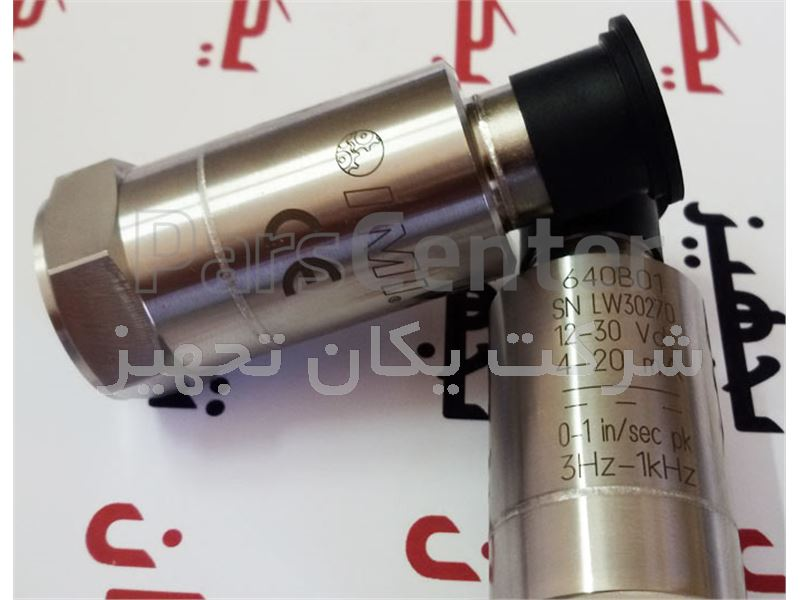 فروش و تامین سنسور ترانسمیتر لرزش (سرعت) IMI Velocity Vibration Transmitters 4-20 mA 640B01