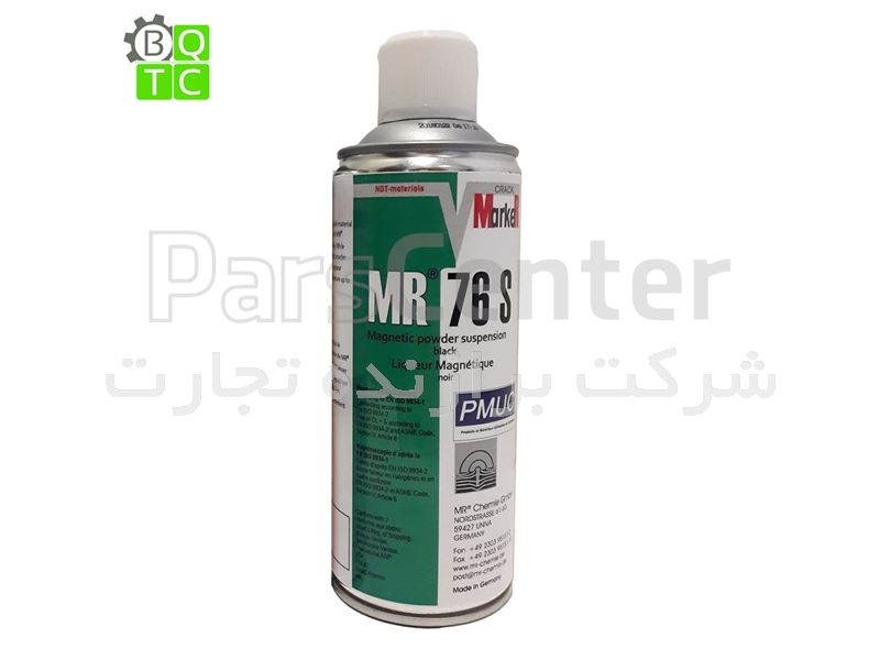 اسپری ink تست ذرات معناطیسی MR.CHEMIE مدل MR 76 S