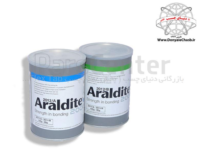 چسب اپوکسی صنعتی آرالدیت 2012 کاملا شفاف سریع خشک ARALDITE آمریکا
