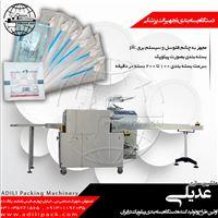 دستگاه بسته بندی تجهیزات پزشکی