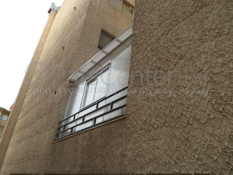 سیتم پوشش بالکن و تراس متحرک Balcony and terrace 43