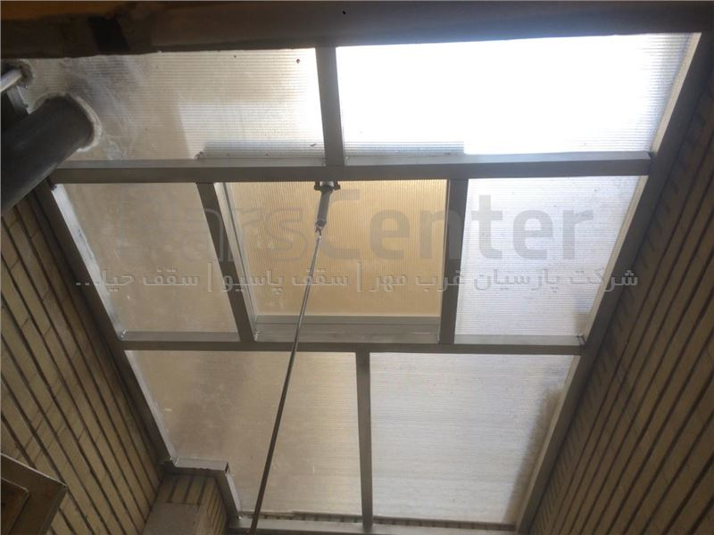 سقف حیاط خلوت ارزان کد shkha (سازمان آب )