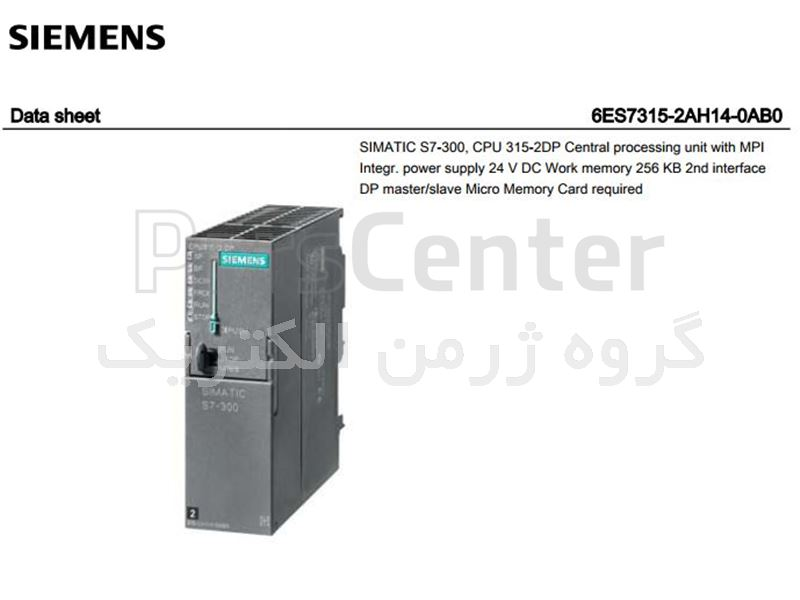 PLC زیمنس 6ES7 315-2AH14-0AB0