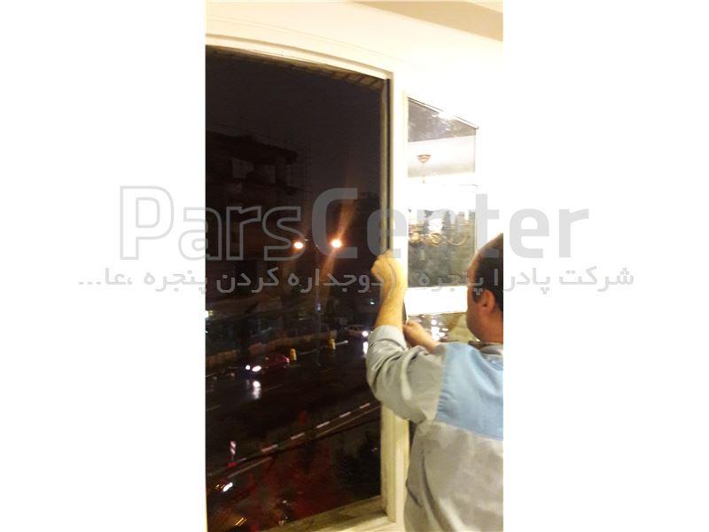 درزگیری و عایق بندی پنجره DA18
