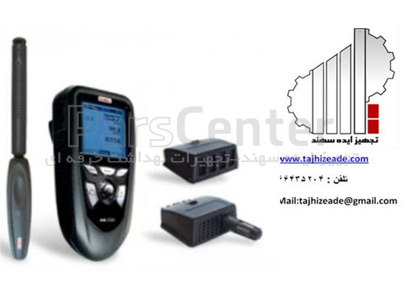 دستگاه سنجش کیفیت هوای داخل IAQ 200 kimo