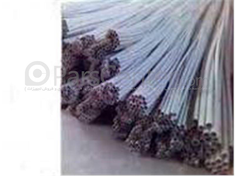 انواع لوله های برق ( فلزی ؛ فلکسی ؛ P.V.C )