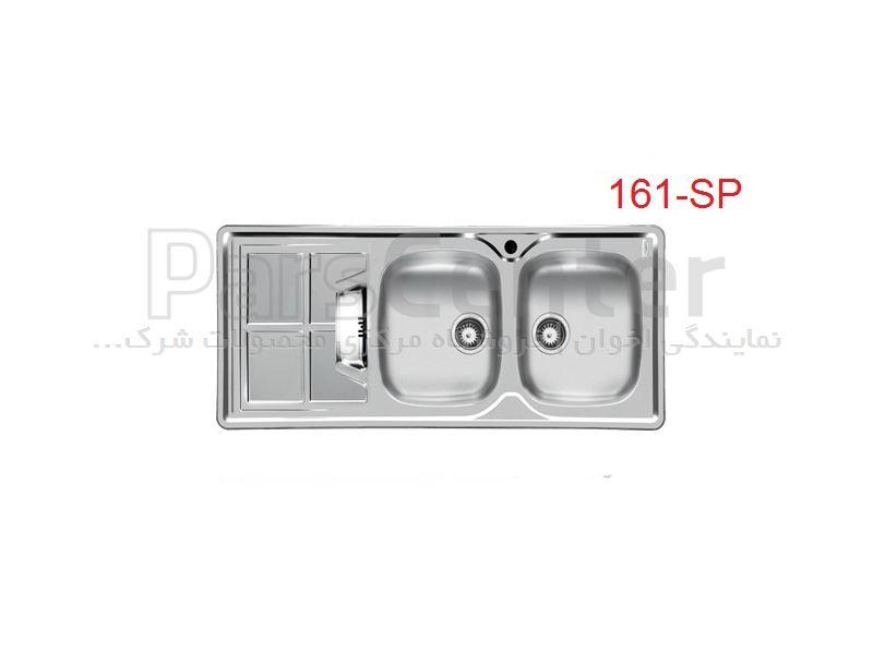سینک ظرفشویی توکار اخوان نیمه فانتزی دو لگن مدل 161SP