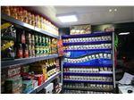 تجهیز فروشگاه زرین دریانی- یخچال و فریزر فروشگاهی، قفسه فروشگاهی، دکوراسیون فروشگاهی
