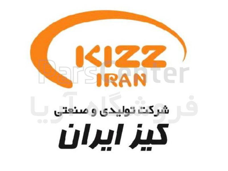 شیر فلکه کیز ایران