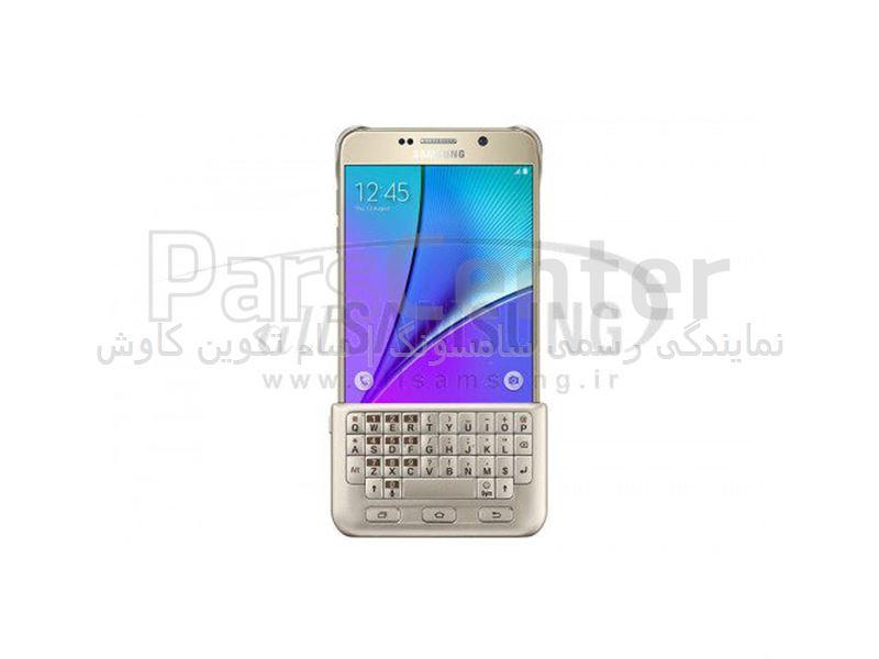 Samsung Note 5 Keyboard Cover Gold کیبورد کاور طلایی نوت 5 سامسونگ