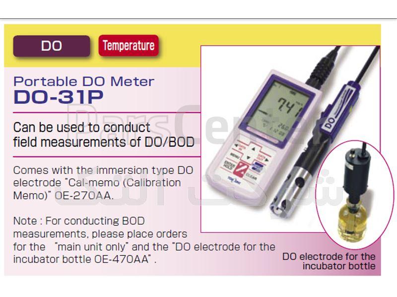 اکسیژن متر پرتابل ضد آب  DO Meter ژاپنی