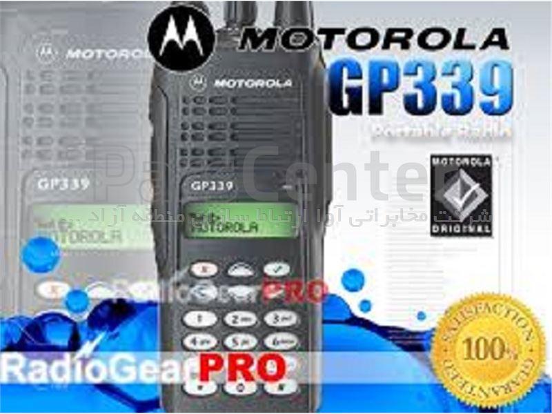 بی سیم دستی موتورولا GP339