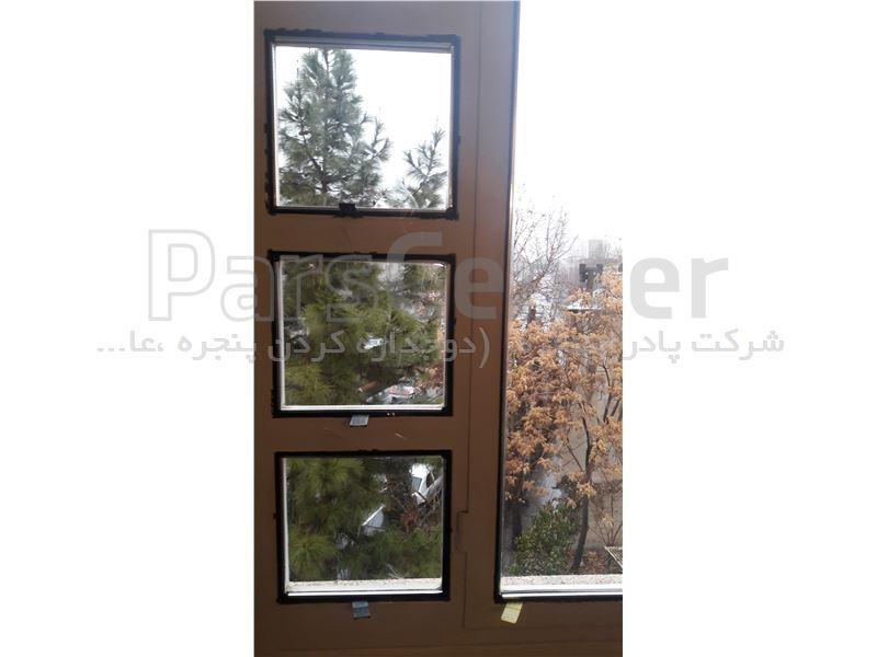 دوجداره کردن پنجره  آهنی