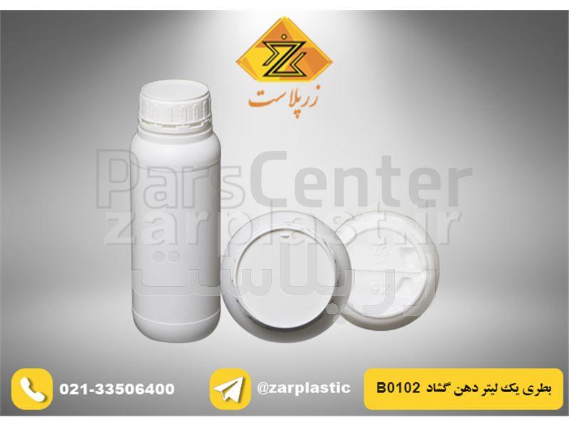 بطری سم   پلاستیکی