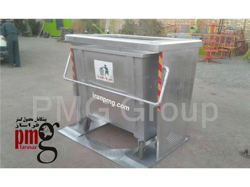 1100-liter metal bucket Trash Street