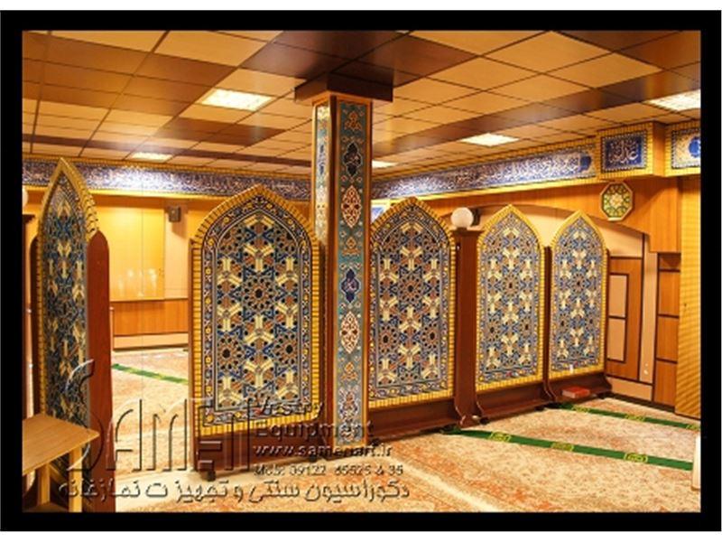 شرکت ایمان پژوهان ثامن تولیدکننده محراب چوبی و...