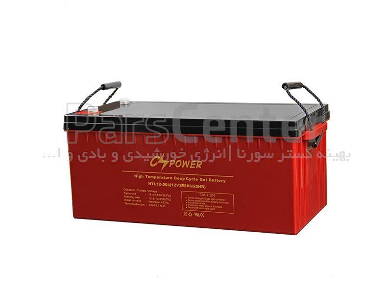 باطری دیپ سایکل ژل cspower 200 امپر ساعت 12 ولتی Deep Cycle Gel Battery High Temp.