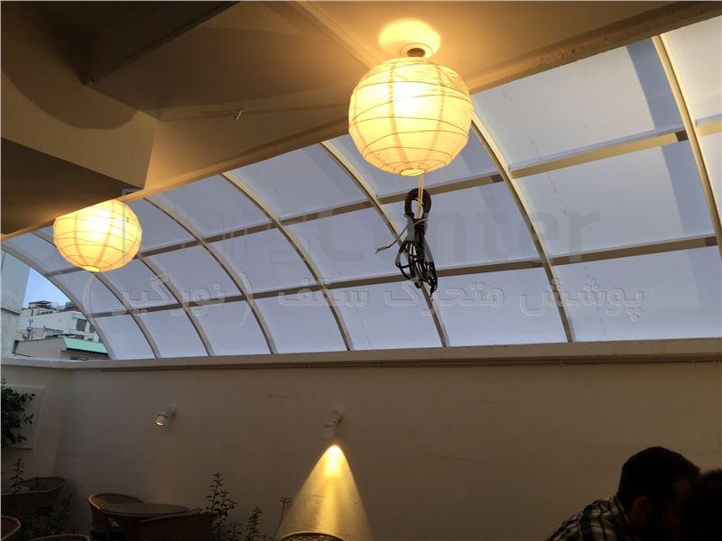 پوشش بر روی تراس قوسی ( کافه ویسپو - ظفر برج الن سینا)