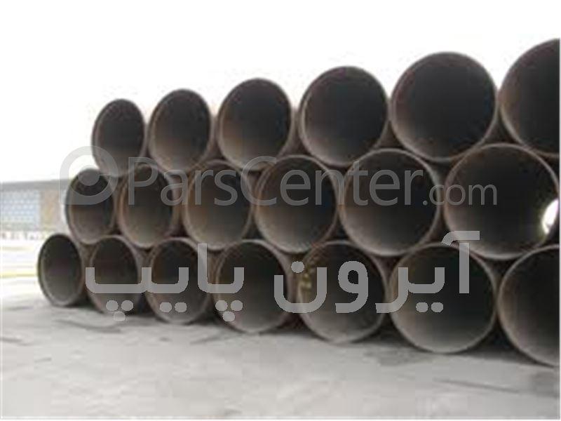 صنعت آهن آیرون پایپ بزرگترین فروشنده آهن آلات صنعتی انواع لوله و اتصالات شیرآلات فلنج میلگرد تیرآهن نبشی ورق