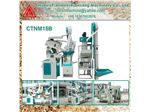 New CTNM15B Combined rice mill