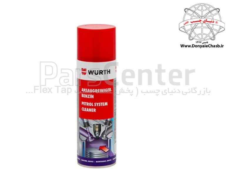 اسپری تمیز کننده سیستم سوخت وورث Wurth Petrol System Cleaner آلمان