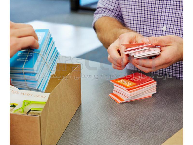 طراحی و چاپ کارت PVC یک ساعته پرسنلی شناسایی