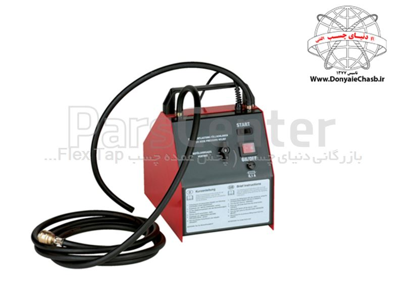 دستگاه برقی ساکشن روغن ترمز وورث Wurth Electrical Brake Bleeder آلمان