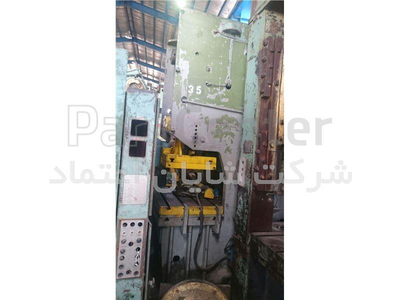 دستگاه پرس 250 تن ضربه ایerfort-c frame