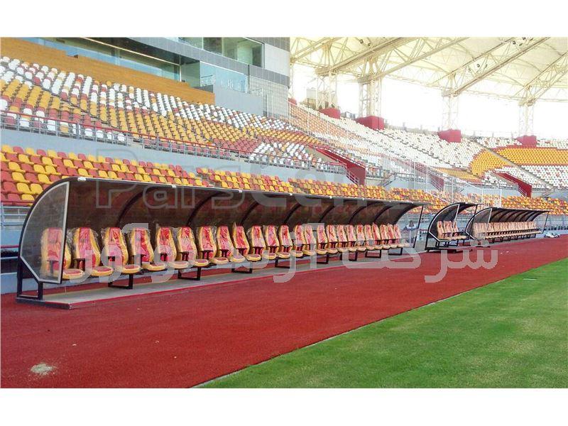 طراحی، تولید و نصب نیمکت ذخیره بازیکنان فوتبال استادیوم فولاد خوزستان توسط شرکت آژندنوآور