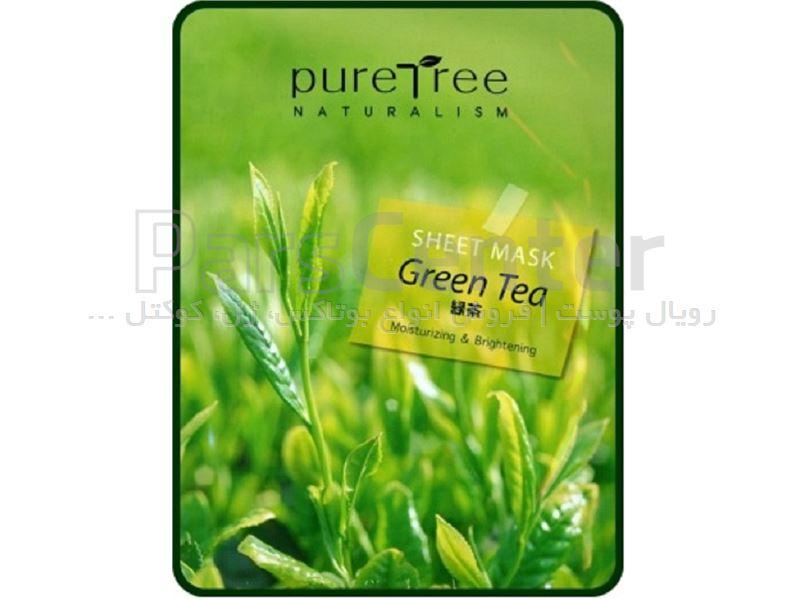 ماسک صورت ورقی چای سبز pure Tree