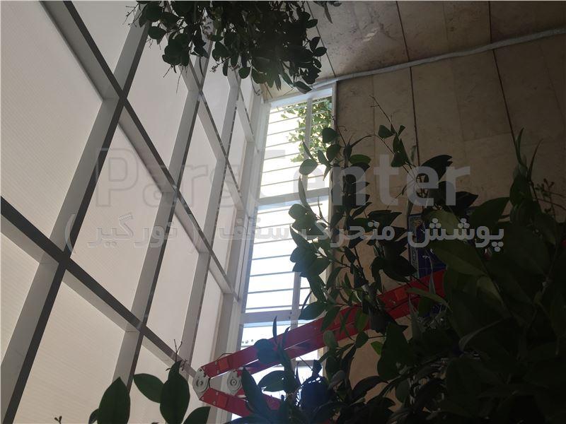 اجرای سقف پاسیو ( خ شریعتی - روبروی باغ سفارت انگلیس)